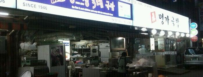 송정3代국밥 / SongJeong Gukbap Restaurant is one of 한국인이 사랑하는 오래된 한식당 100선.