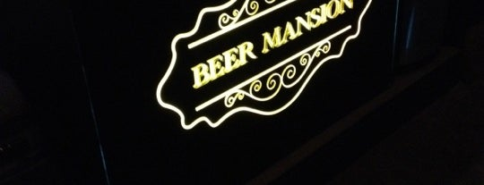 Beer Mansion (เบียร์แมนชั่น) is one of All Bars & Clubs: TalkBangkok.com.