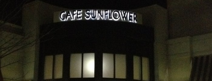 Cafe Sunflower is one of Top 10 dinner spots in Atlanta, GA.