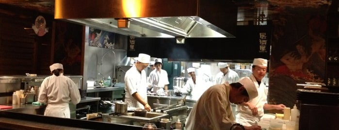 Ichi Ni Izakaya is one of The Melbourne Food Tour.