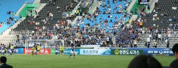 Incheon Football Stadium is one of Swarming Places in S.Korea.