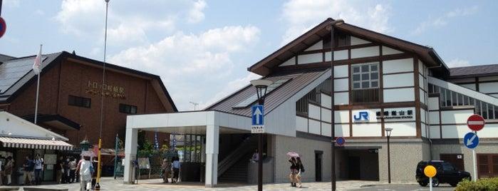 Saga-Arashiyama Station is one of JR.