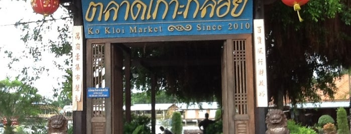 Ko Kloi Market is one of All-time favorites in Thailand.