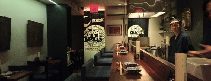 Yopparai is one of One Day I Will Eat Here.