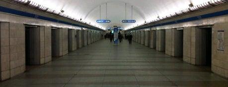 Метро «Парк Победы» (metro Park Pobedy) is one of Метро Санкт-Петербурга.