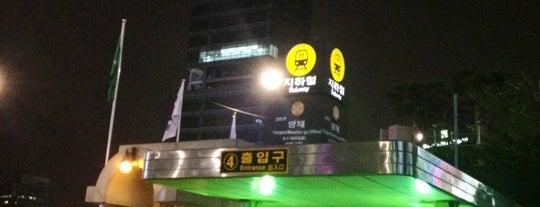 양재역 (Yangjae Stn.) is one of Subway Stations in Seoul(line1~4 & DX).