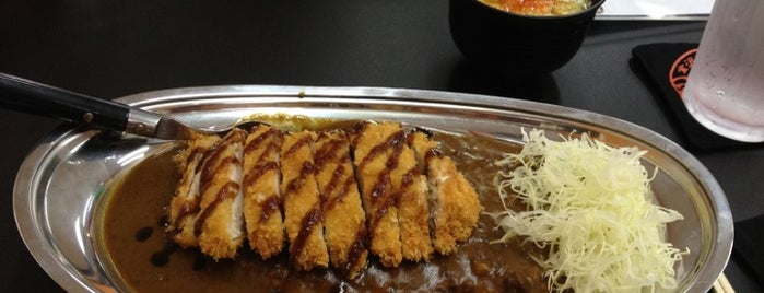 Gold Curry (金沢ゴールドカレー) is one of Japanese Haven.