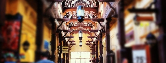 Jumeirah City Souq is one of All-time favorites in United Arab Emirates.