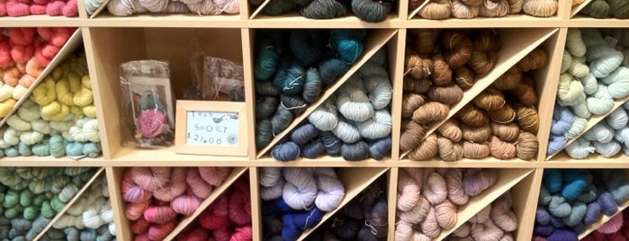 Happy Knits is one of PDX To-Do.