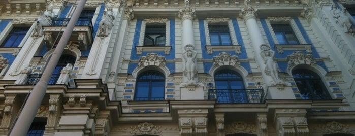 SSE Riga | Stockholm School of Economics is one of The RigaTalk Walk.
