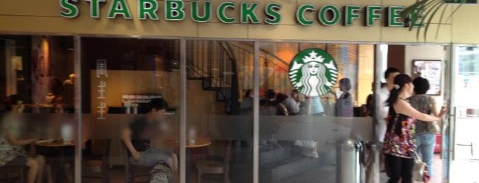 星巴克 Starbucks is one of Starbucks in Beijing.