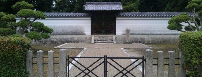 崇道天皇 八嶋陵 is one of 天皇陵.