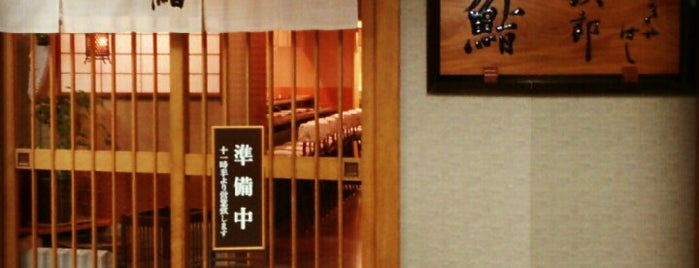 Sukiyabashi Jiro is one of Tokyo Fine Restaurants.