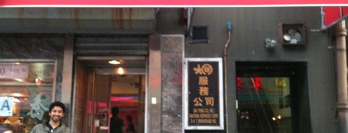 Shanghai Café Deluxe is one of NYC Chinatown Beat.