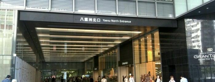 JR 東京駅 八重洲北口 is one of 2009.03 Kanagawa Tiba Tokyo.