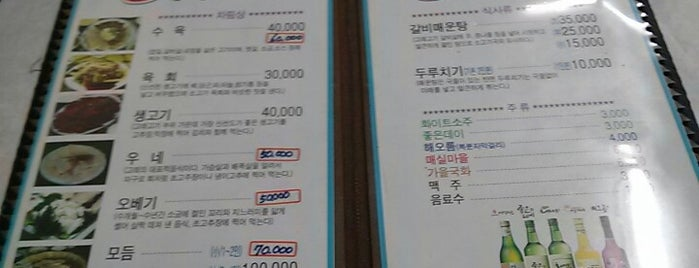 고래고기 원조할매집 is one of 한국인이 사랑하는 오래된 한식당 100선.