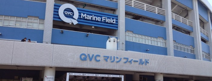 QVC Marine Field is one of 読売巨人軍.