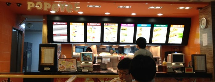 파파이스/ Popeyes is one of Seoul Natl Univ.