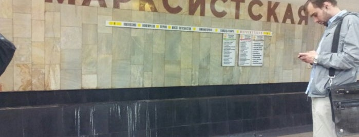 metro Marksistskaya is one of Complete list of Moscow subway stations.