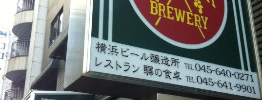 驛の食卓 横浜ビール is one of 美味しいもの.