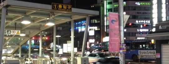 성신여대입구역 (Sungshin Women's Univ. Stn.) is one of Subway Stations in Seoul(line1~4 & DX).