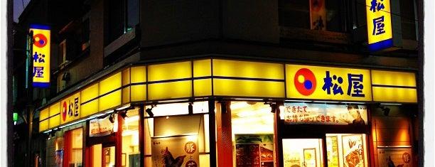 松屋 江古田店 is one of the 本店.