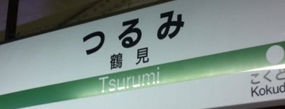 Tsurumi Station is one of 京浜東北線.