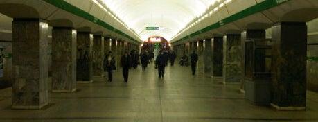 Метро «Приморская» (metro Primorskaya) is one of Метро Санкт-Петербурга.