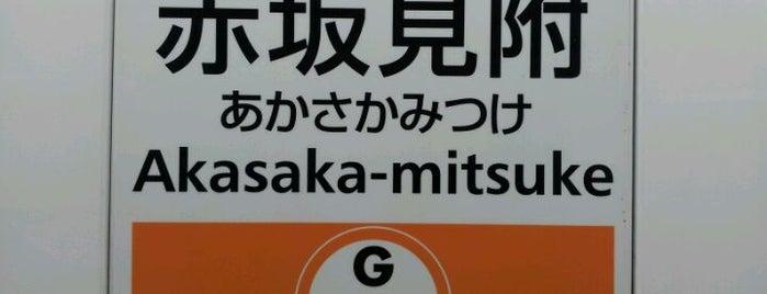 Ginza Line Akasaka-mitsuke Station (G05) is one of Station.