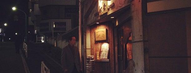 やきとりの名門 秋吉 渋谷桜丘店 is one of やきとりの名門 秋吉(首都圏版).