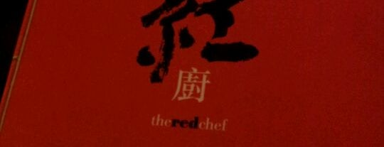 The Red Chef is one of Foodie list.