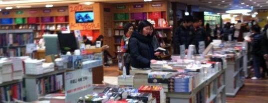 교보문고 (KYOBO Book Centre) is one of Seoul City Badge - Lucky Seoul.