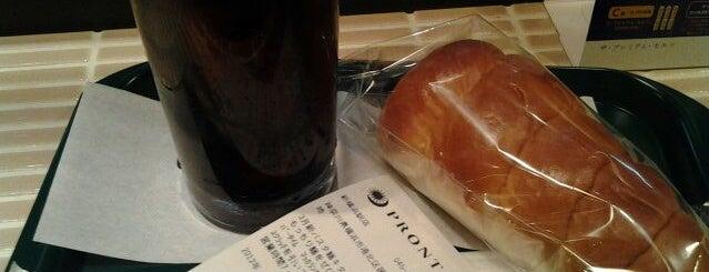 PRONTO 新横浜駅店 is one of 新横浜マップ.