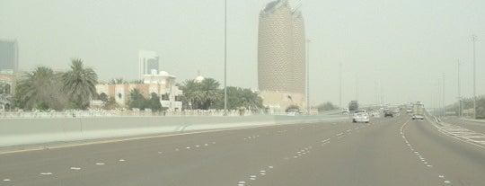 Abu Dhabi أبوظبي is one of Top 10 dinner spots in Dubai, United Arab Emirates.