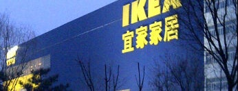 IKEA 宜家家居 is one of The Real Beijing.