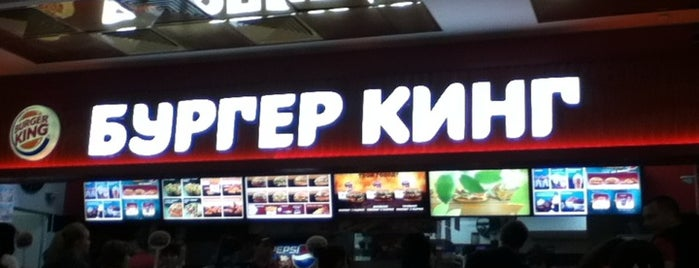 Burger King is one of Caffe.
