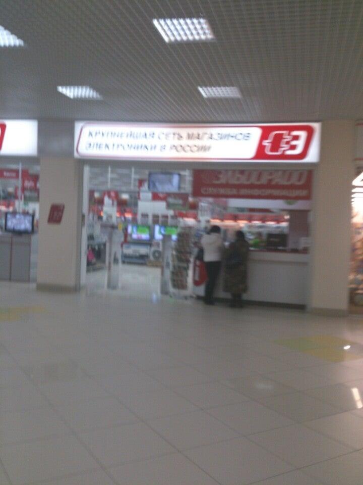 Интернет магазины бытовой техники и электроники в Воронеже