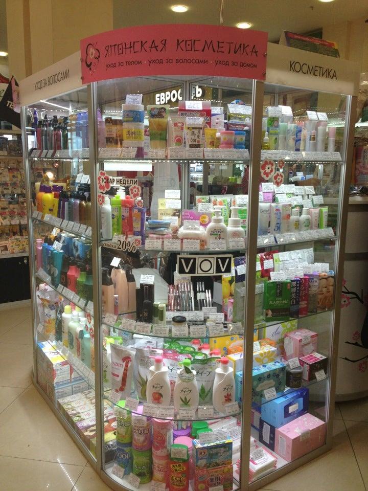 Где купить японскую косметику в петербурге паесе косметика купить