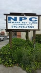 Newark Pet CLINIC