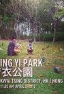 Tsing Yi Park...