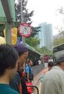 MTR Fanling Station...