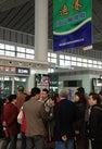 西安北站 Xi'anbe...