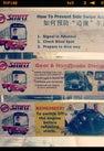 Bukit Batok Bus...