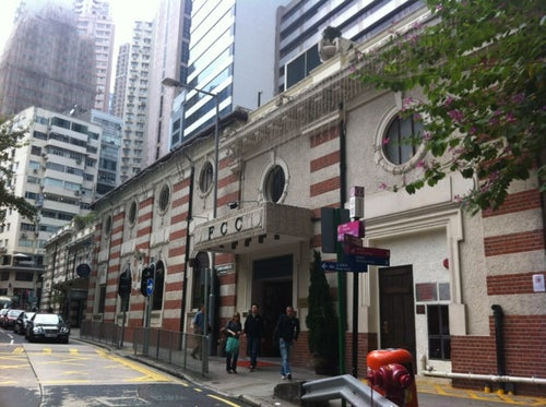 The Foreign Correspondents' Club 外國記者會