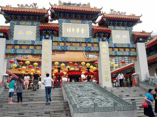 Sik Sik Yuen Wong Tai Sin Temple 嗇色園黃大仙祠