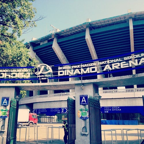 Dinamo Arena | დინამო არენა