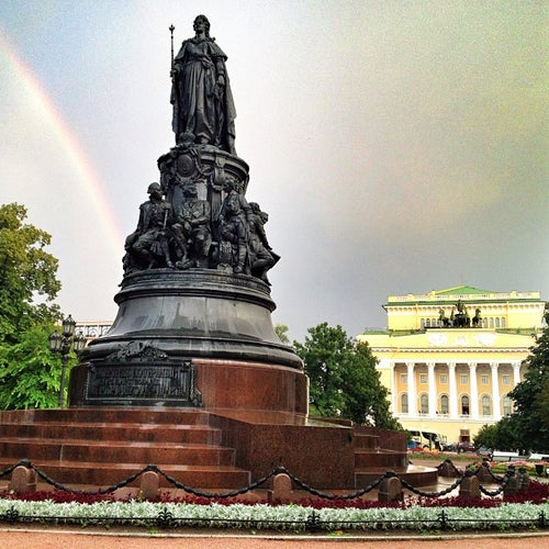 Екатерининский сквер / Catherine Public Garden