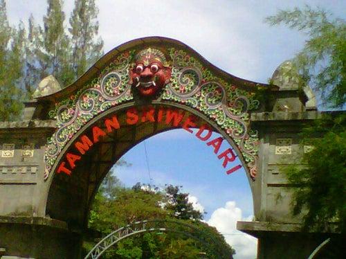 Taman Hiburan Rakyat Sriwedari