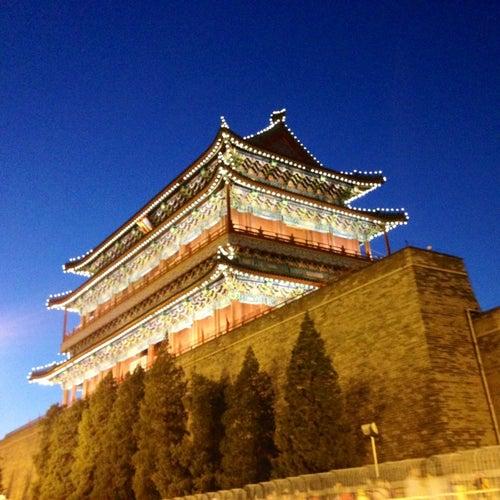 前门 Qianmen