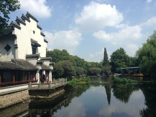 鲁迅公园 | Lu Xun Park
